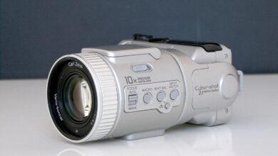 Sony DSC-F505b